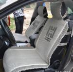 汽车座垫(五座 麻/布)